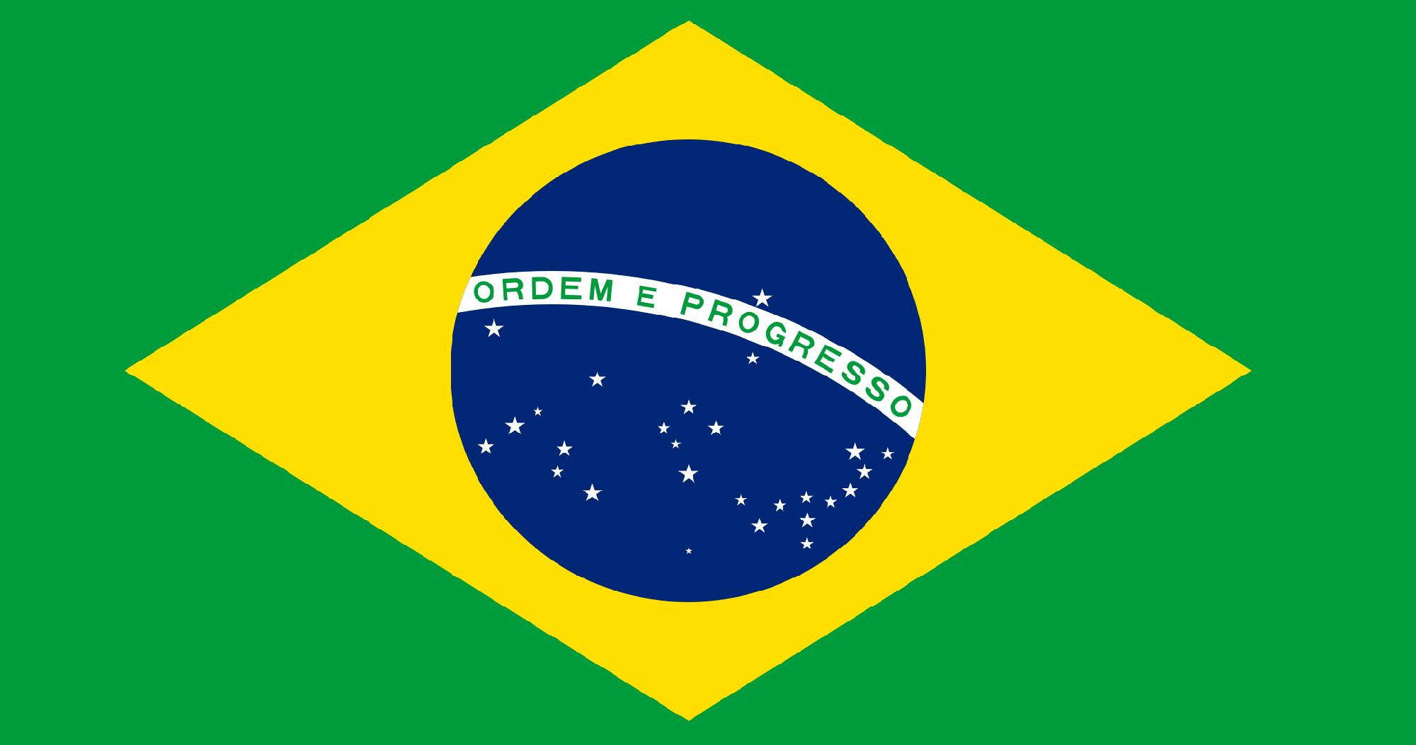 Mudar para Língua Portuguesa - Bandeira do Brasil